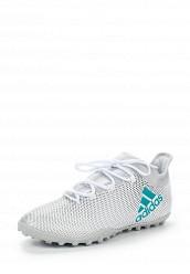 Купить Шиповки X TANGO 17.3 TF adidas Performance черно-белый AD094AMUOX64