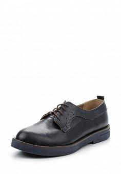Ботинки, Dino Ricci, цвет: синий. Артикул: DI004AWQYY97. Женская обувь / Ботинки