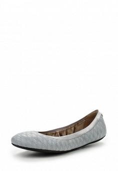 Балетки, DKNY, цвет: голубой, серый. Артикул: DK001AWIRK91. Премиум / Обувь / Балетки