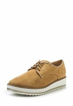 Ботинки, Marquiiz, цвет: бежевый. Артикул: MA158AWRWX40. Женская обувь / Ботинки / Низкие ботинки