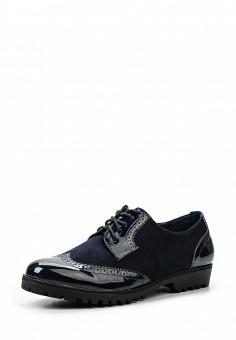 Ботинки, Queen Vivi, цвет: синий. Артикул: QU004AWSNU31. Женская обувь / Ботинки