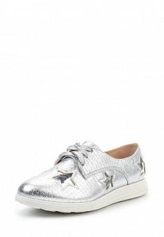 Ботинки, Sergio Todzi, цвет: серебряный. Артикул: SE025AWSNU86. Женская обувь / Ботинки / Низкие ботинки