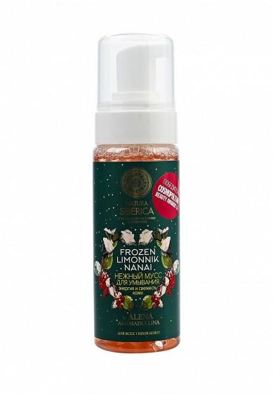 Купить Гель для умывания Natura Siberica «Энергия и свежесть кожи», 150 мл NA026LWXTA16 Россия