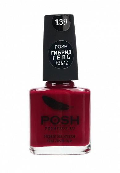 Купить Гель-лак для ногтей Posh Гибрид без УФ лампы Тон 138 Баклажановый мус бордовый PO021LWXZK81 Россия