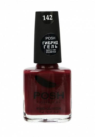 Купить Гель-лак для ногтей Posh Гибрид без УФ лампы Тон 142 чувственное бордо бордовый PO021LWXZK83 Россия
