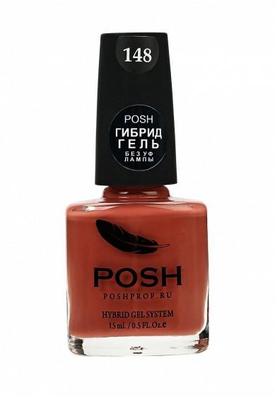 Купить Гель-лак для ногтей Posh Гибрид без УФ лампы Тон 148 натуральные губы бордовый PO021LWXZK87 Россия