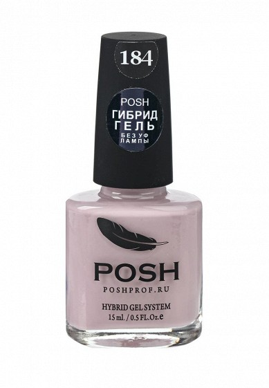 Купить Гель-лак для ногтей Posh Гибрид без УФ лампы Тон 184 Облако Дыма розовый PO021LWXZL13 Россия