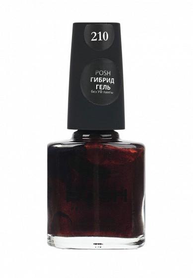 Купить Гель-лак для ногтей Posh Гибрид без УФ лампы Тон 210 измени судьбу бордовый PO021LWXZL23 Россия
