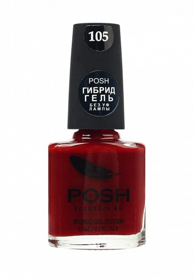 Купить Гель-лак для ногтей Posh Гибрид без УФ лампы Тон 105 натуральное бордо бордовый PO021LWXZM90 Россия
