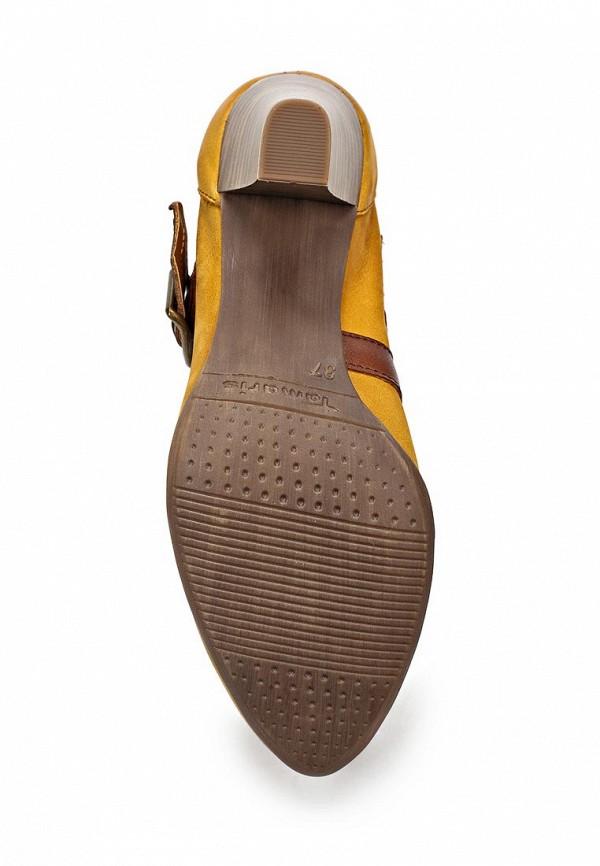 Рандеву Интернет Магазин Обуви