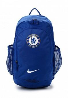 Купить рюкзак найк в интернет магазине тверь немецкие школьные рюкзаки с ортопед спинкой купить