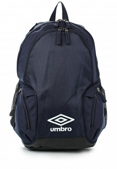 Умбро спортивные рюкзаки nike интернет магазин рюкзаки
