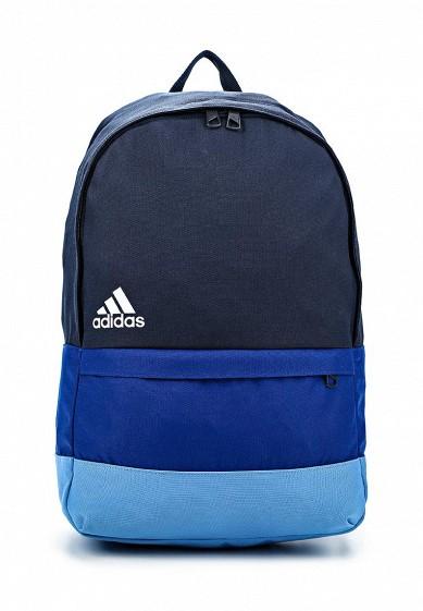 Купить рюкзак adidas в минске где можно купить прикольные рюкзаки