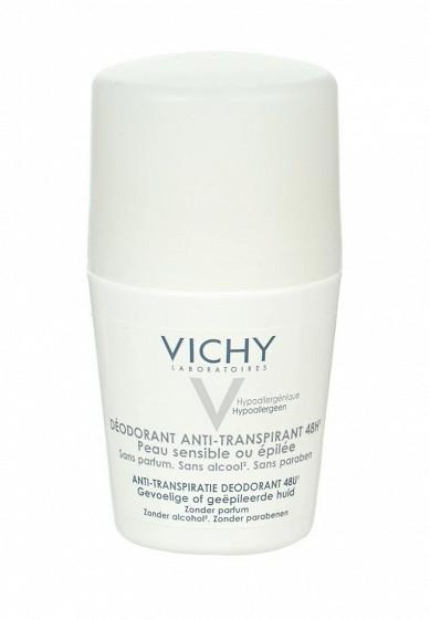 Дезодорант шарик 48 ч для чувствительной кожи 50 мл