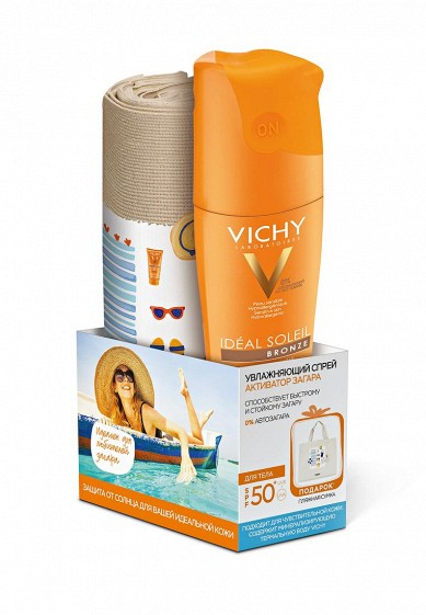 Набор для ухода за телом CAPITAL IDEAL SOLEIL Увлажняющий спрей активатор загара для тела spf50+ 200мл, пляжная сумка